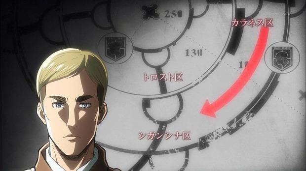 進撃巨人 14話7