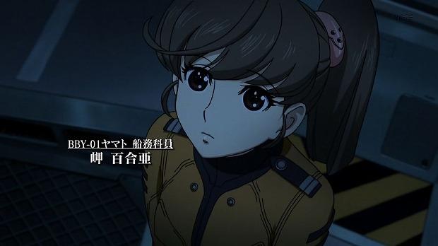 ヤマト 10話4