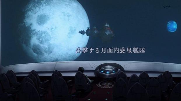 ヤマト 11話9