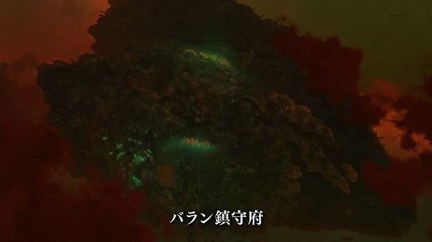 ヤマト 13話2