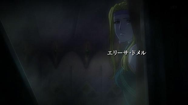 ヤマト 15話9