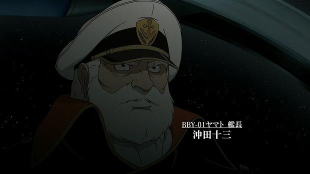 ヤマト 3話2