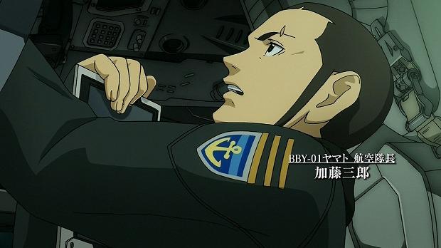ヤマト 4話15