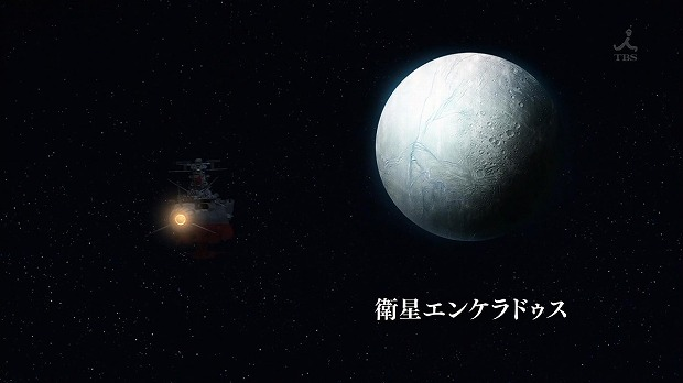 ヤマト 4話16