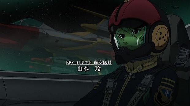 ヤマト 6話7