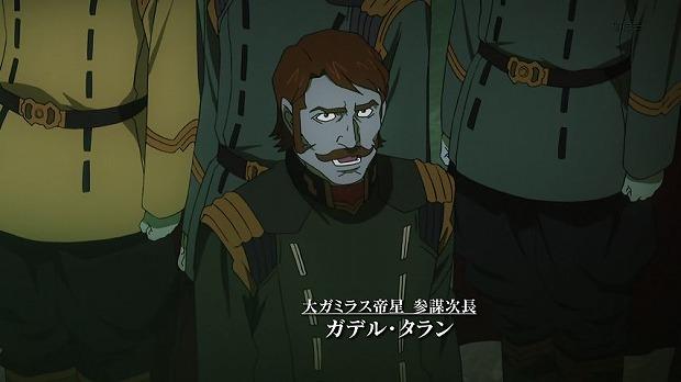 ヤマト 8話7