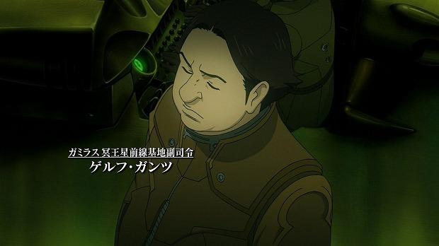 ヤマト 8話16