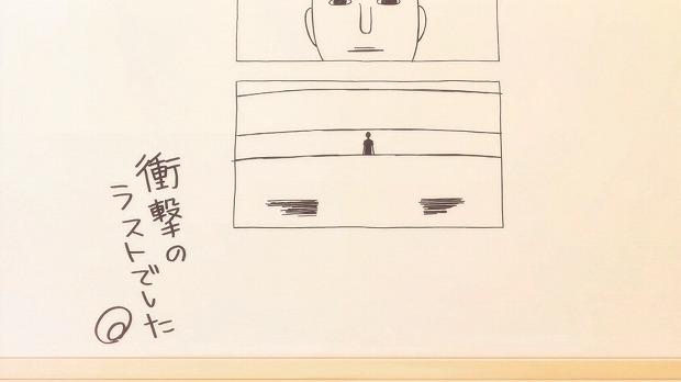 ゆゆ式 10話22