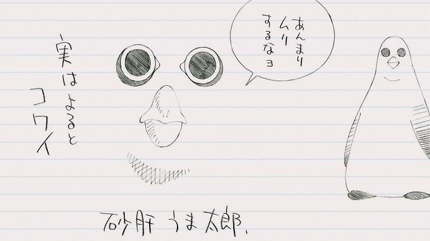 ゆゆ式 2話21