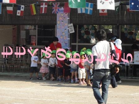 保育園運動会20112.JPG