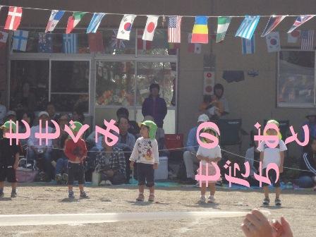 保育園運動会20113.JPG