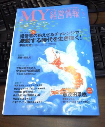 コピー ~ hyousi