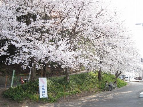 2012 足高神社