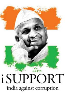 I-Support-Anna-Hazare-Do-You.jpg