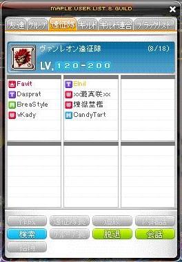 Maple110924_180013.jpg
