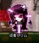 Maple110928_180016.jpg