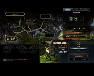 DN 2011-10-25 13-09-31 Tue