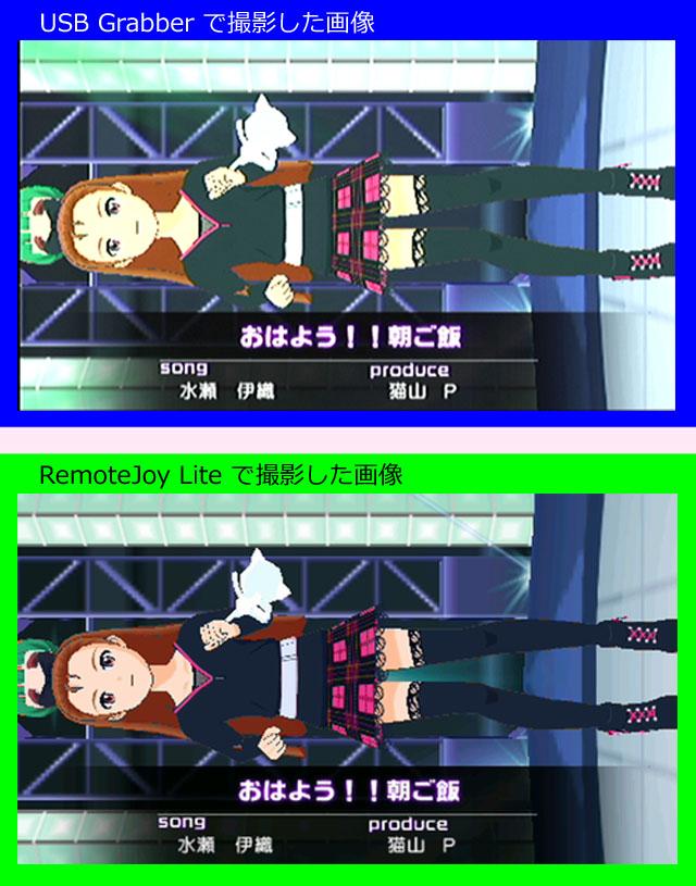HIKAKU2011_10_26.jpg