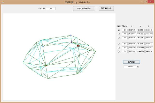 3Dscan001.jpg