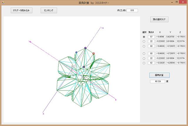 3Dscan002.jpg
