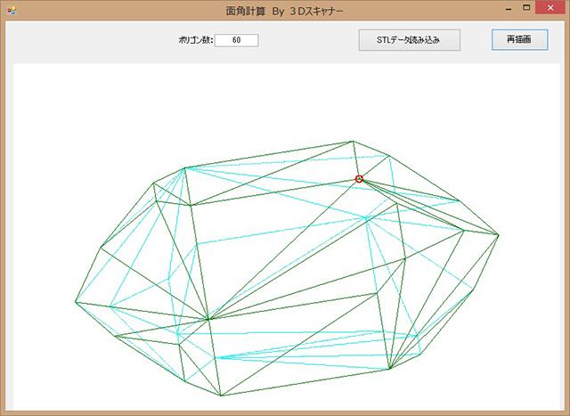 3Dscan99.jpg