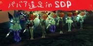 DN 2012-05-01 21-18-07 Tue