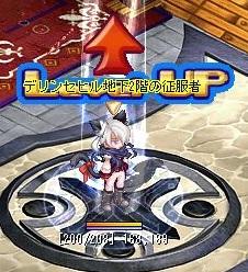 TWCI_2012_4_12_23_38_53.jpg