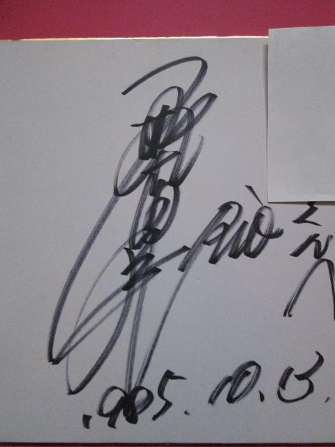 理央サイン