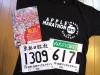 h23,10,2アップルマラソンに行って来た01_1