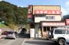 h23,10,9仙岩峠の茶屋にて01_1