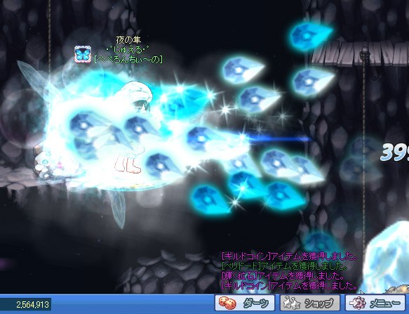 20111011-04.jpg