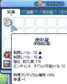 20111011-06.jpg