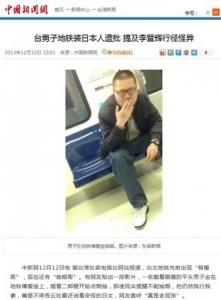 20131213-00000003-xinhua-000-1-view.jpg