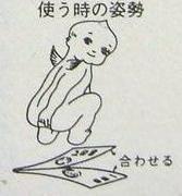 gyochu0.jpg