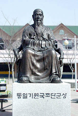 檀君の銅像