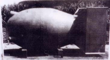 パンプキン爆弾