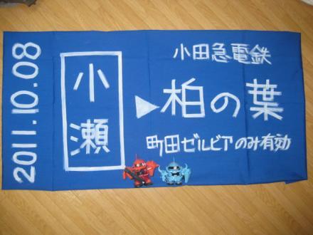 IMG_2003_convert_20111005223341.jpg