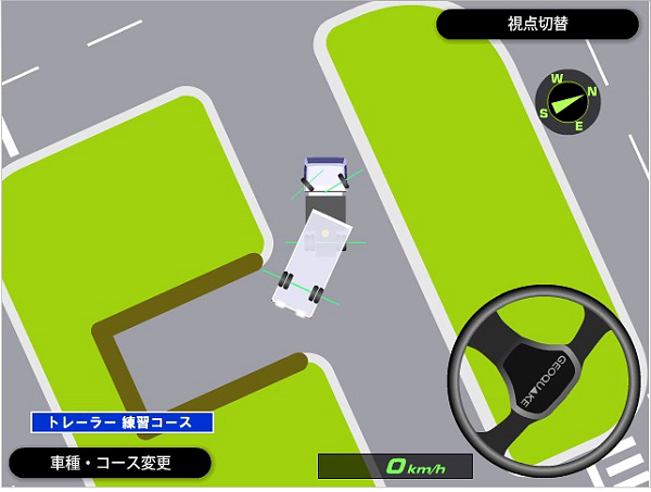 2D Driving Simulator(トレーラー編)