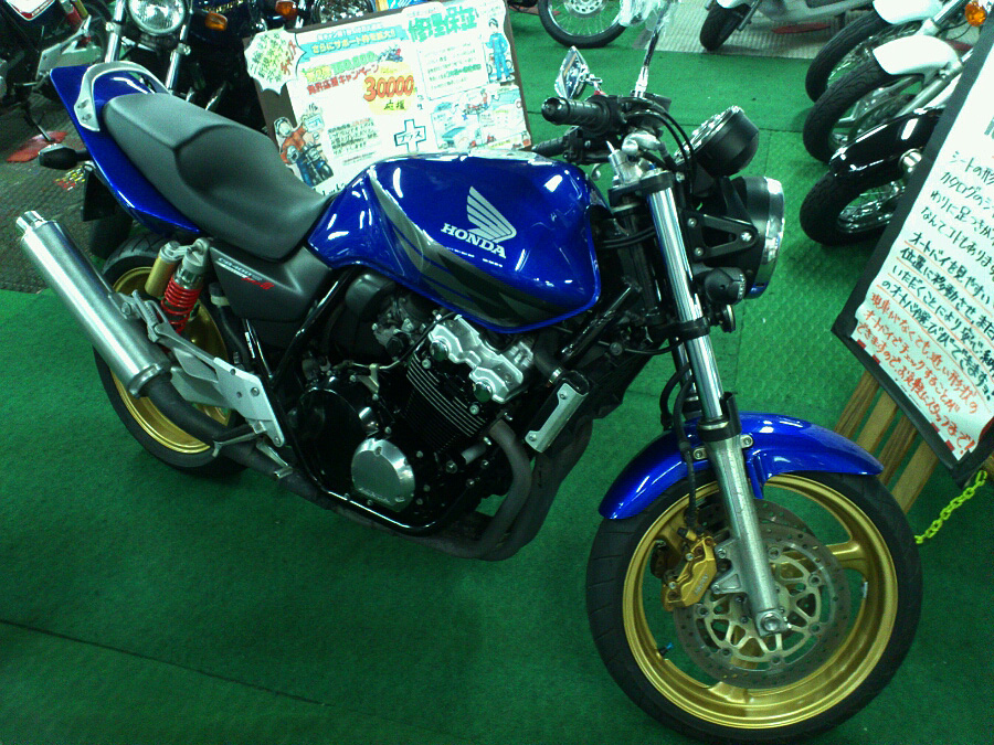 HONDA CB400Super Four VTEC SpecⅢ