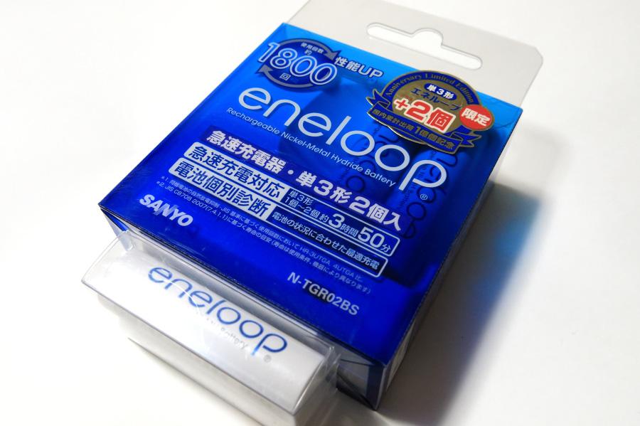 希少価値??エネループロゴのエネループ・累計出荷1億個記念パッケージ