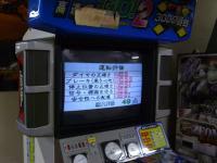 P1020385.jpg