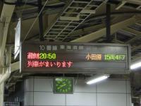 P1020732.jpg