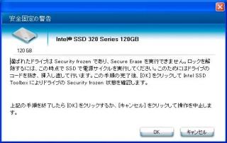 intel320-1.jpg