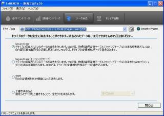 intel320-2.jpg