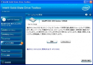 intel320-3.jpg