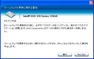 intel320-4.jpg