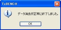 intel320-6.jpg