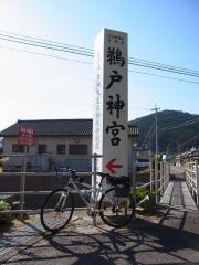 11.12.19鵜戸神宮10