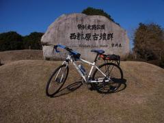 12.24西都サイクリング3