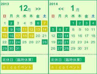 20132014.jpg